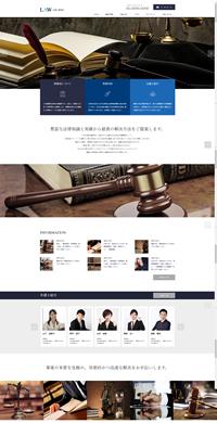コンサルティング業専用ホームページ
